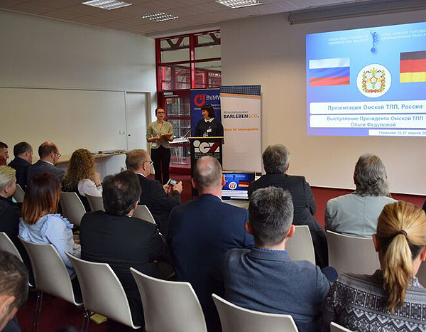 Ausländische Delegationen zur Kooperationsbörse in Barleben